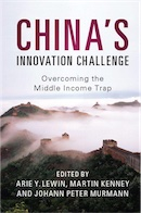 china's innovation